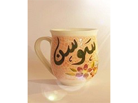 Sawsan al Ajarmeh